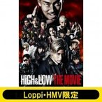 HiGH&LOW / 【Loppi・HMV限定】HiGH  &  LOW THE MOVIE  オリジナルラバーパスケース セット  〔BLU-RAY DISC〕