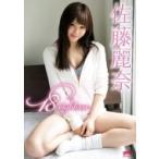 佐藤麗奈 18〜eighteen〜 DVD / 佐藤麗奈 (マジカル・パンチライン)  〔本〕