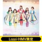 チームしゃちほこ / 《Loppi・HMV限定タンブラー付》 おわりとはじまり 【通常盤】  〔CD〕