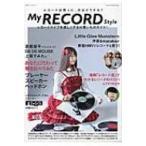 MY RECORD STYLE 別冊ステレオサウンド / 雑誌  〔ムック〕