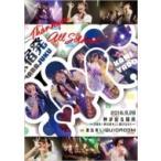 神宿 / 神宿2周年記念ライブ<神が宿る場所〜2周年!夢の扉をこじ開けるまで〜>  〔DVD〕