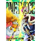 ONE PIECE / ONE PIECE ワンピース 18THシーズン ゾウ編 PIECE.3  〔DVD〕