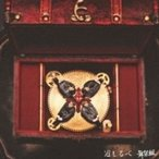 舞祭組 / 道しるべ 【初回生産限定盤A】 (CD+DVD)  〔CD Maxi〕