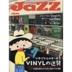 JAZZ JAPAN (ジャズジャパン) Vol.77 2017年 2月号 / JAZZ JAPAN編集部  〔雑誌〕