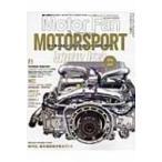 Motorsportのテクノロジー 2016-2017 別冊モーターファン / 雑誌  〔ムック〕