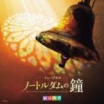 ���Ļ͵� �������� / �Ρ��ȥ����ξ� ���Ļ͵��� (��) ������ ��CD��