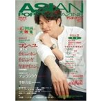 ASIAN POPS MAGAZINE 125号 / ASIAN POPS MAGAZINE編集部  〔雑誌〕