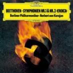 Beethoven ベートーヴェン / 交響曲第3番『英雄』、第1番 ヘルベルト・フォン・カラヤン & ベルリン・フィル(197