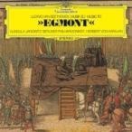 Beethoven ベートーヴェン / 劇音楽『エグモント』、ウェリントンの勝利 ヘルベルト・フォン・カラヤン & ベル