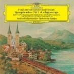 Mendelssohn メンデルスゾーン / 交響曲第2番『讃歌』 ヘルベルト・フォン・カラヤン & ベルリン・フィル  〔Hi Q