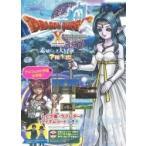 ドラゴンクエストX オンライン Wii・WiiU・Windows・Dゲーム・N3DS版 素晴らしき大冒険  &  学園生活 Vジャンプブ