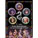 ℃-ute (Cute) キュート / ℃-ute Cutie Circuit〜Let's go to Hong Kong  &  Taipei!〜  〔DVD〕