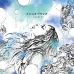ハルカミライ / センスオブワンダー  〔CD〕
