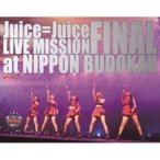 Juice=Juice / Juice=Juice LIVE MISSION FINAL at 日本武道館 (Blu-ray)  〔BLU-RAY DISC〕