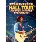 ナオトインティライミ / ナオト・インティライミ HALL TOUR 〜アットホールで、アットホームなキャラバン2016