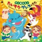 ���ܡ����� / �����٤����������������Τ����������Τ����ӡ�����ɤ��ˡ� ������ ��CD��