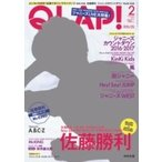 QLAP! (クラップ) 2017年 2月号 / QLAP!編集部  〔雑誌〕