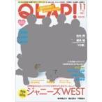 QLAP! (クラップ) 2017年 11月号 / QLAP!編集部  〔雑誌〕