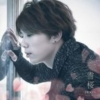 HOON (from U-KISS) / 雪桜 (CD+DVD+スマプラ)  〔CD Maxi〕
