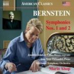 Bernstein バーンスタイン / 交響曲第2番『不安の時代』、第1番『エレミア』 マリン・オールソップ & ボルティ