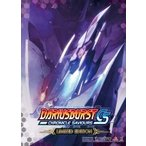 Game Soft (PlayStation 4) / ダライアスバースト クロニクルセイバーズ 限定版  〔GAME〕