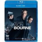 ジェイソン・ボーン ブルーレイ+DVDセット  〔BLU-RAY DISC〕