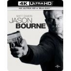 ジェイソン・ボーン [4K ULTRA HD + Blu-rayセット]  〔BLU-RAY DISC〕