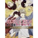 Super Lovers 11 プレミアムアニメDVD付き限定版 あすかコミックスCL-DX / あべ美幸  〔本〕