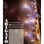 "Every Little Thing (ELT) エブリリトルシング / Every Little Thing 20th Anniversary LIVE ""THE PREMIUM NIGHT"" ARIGATO (Blu-ray)  〔BLU-RA"