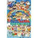 映画 クレヨンしんちゃん DVD-BOX 1993-2016  〔DVD〕