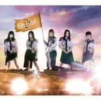 SKE48 / SKE48 2nd Album 【Type-A】 (3CD+DVD)  〔CD〕