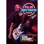 Paul Gilbert ポールギルバート / Pg-30 Live At Zepp Tokyo 2016  〔DVD〕