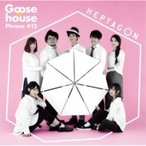 Goose house / HEPTAGON 【初回生産限定盤】(+DVD)  〔CD〕