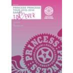 "PRINCESS PRINCESS プリンセスプリンセス(プリプリ) / PRINCESS PRINCESS TOUR 2012-2016 再会 -FOR EVER-""後夜祭""at 豊洲PIT (DVD)"