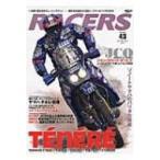 RACERS Vol.43 サンエイムック / 雑誌  〔ムック〕