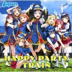Aqours (ラブライブ!サンシャイン!!) / 『ラブライブ!サンシャイン!!』3rdシングル「HAPPY PARTY TRAIN」 【DVD付】 国