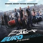 ワイルド スピード Euro Mission / ワイルド・スピード EURO MISSION オリジナル・サウンドトラック 国内盤 〔CD〕