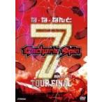 Gacharic Spin / な・な・なんと7周年!!!!!!! TOUR FINAL 【初回限定盤】(2DVD+PHOTOBOOK)  〔DVD〕