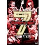 Gacharic Spin / な・な・なんと7周年!!!!!!! TOUR FINAL  〔DVD〕