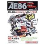 AE86 CARTOP MOOK / 雑誌  〔ムック〕