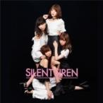 SILENT SIREN / フジヤマディスコ 【初回限定盤A】  〔CD Maxi〕