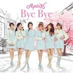 Apink / Bye Bye 【初回生産限定盤C】 (ピクチャーレーベル仕様:ハヨンVer.)  〔CD Maxi〕