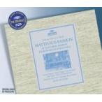 Bach, Johann Sebastian バッハ / マタイ受難曲 リヒター&ミュンヘン・バッハ管弦楽団(1958)(3CD) 輸