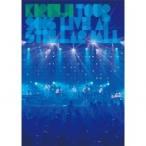 キリンジ  / KIRINJI TOUR 2016 -Live at Stellar Ball- (DVD)  〔DVD〕
