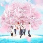 アルスマグナ / 絆ストーリー 国内盤 〔CD Maxi〕
