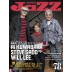 Jazz Japan (ジャズジャパン)vol.78 2017年 3月号 / JAZZ JAPAN編集部  〔雑誌〕