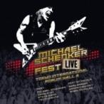 Michael Schenker マイケルシェンカー / Fest:  Live Tokyo International Forum Hall A 輸入盤 〔CD〕