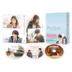 四月は君の嘘 Blu-ray 豪華版 (3枚組)  〔BLU-RAY DISC〕