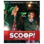 Scoop! (Movie) / SCOOP!  [通常版]  〔BLU-RAY DISC〕