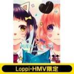 HoneyWorks / 《Loppi・HMV限定 マグカップ付》 何度だって、好き。 〜告白実行委員会〜 【初回生産限定盤】(CD+DVD)